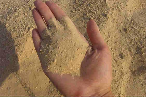 купить песок в коломенском районе